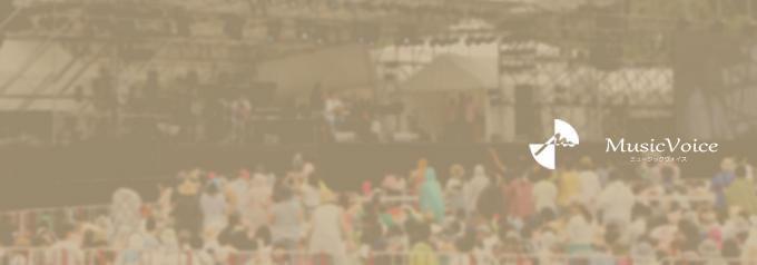 キング・クリームソーダとDream5、Mステライブで妖怪メドレーを披露