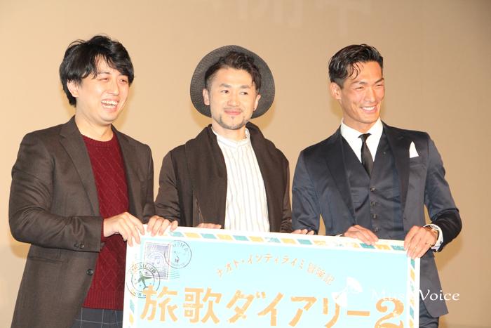左から加藤肇監督、ナオト・インティライミ、槙野智章選手