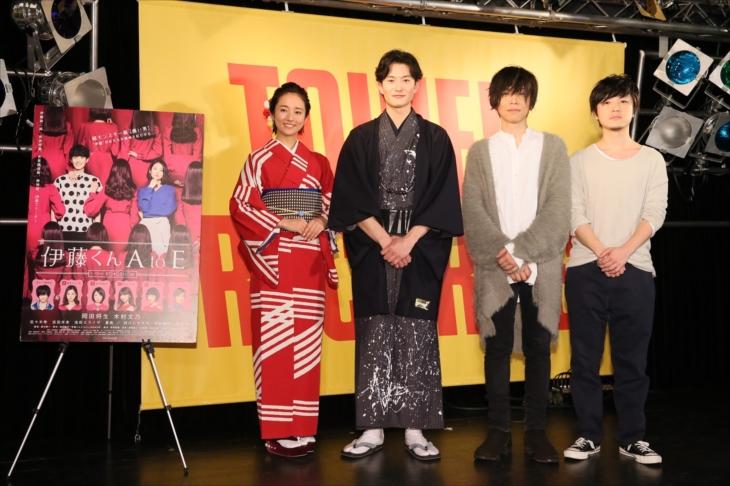 左から木村文乃、岡田将生、内澤崇仁、伊藤彬彦