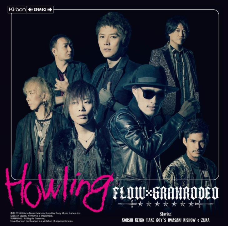 FLOW×GRANRODEO「Howling」