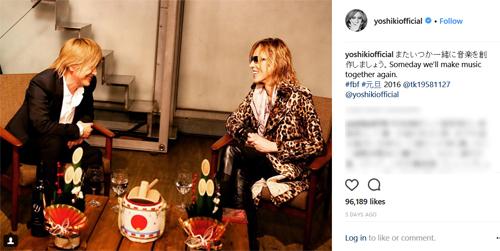 YOSHIKIが公開した小室哲哉と談笑する様子。「またいつか一緒に音楽を創作しましょう」とのメッセージも添えた(Instguramより@yoshikiofficial)
