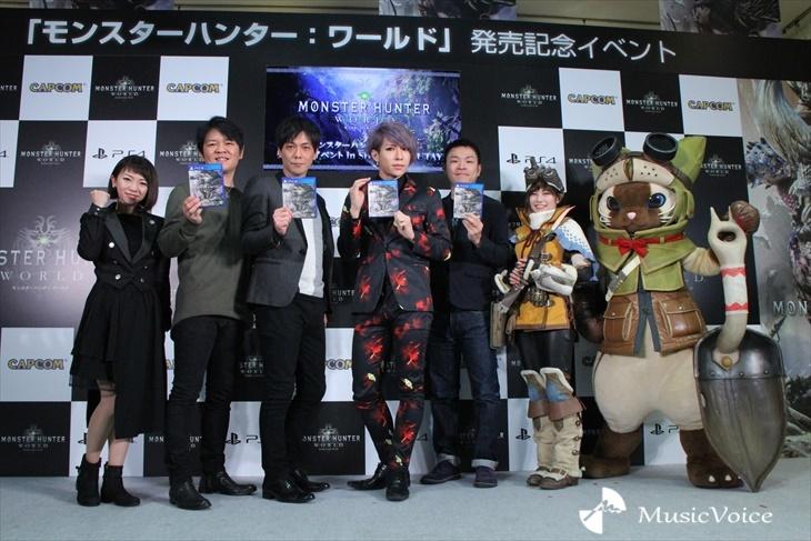 『モンスターハンター:ワールド』発売記念イベントに参加したメンバー