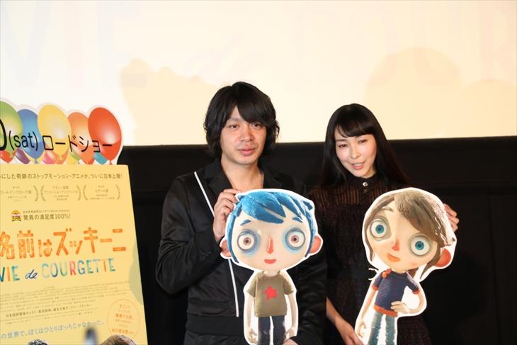 『ぼくの名前はズッキーニ』の舞台挨拶に出席した峯田和伸と麻生久美子