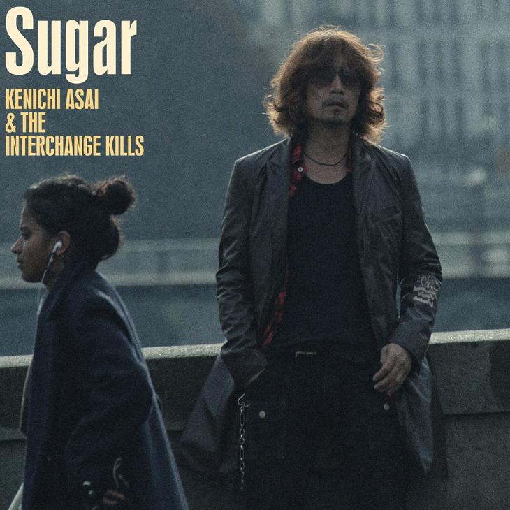 『Sugar』通常盤ジャケ写