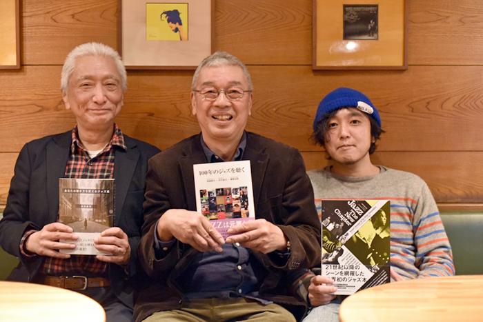 写真左から村井康司さん、後藤雅洋さん、柳樂光隆さん(シンコ-ミュージック・エンタテイメント)