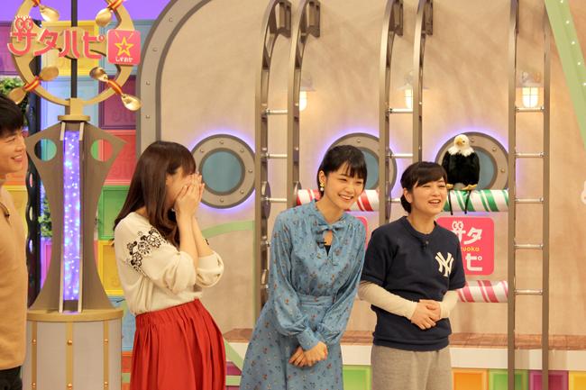 静岡朝日テレビの人気番組『サタハピ』に出演した深川麻衣(提供写真)