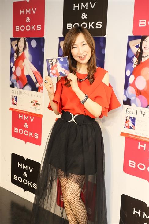 新曲「鳥籠の少年」の発売記念ミニライブ&特典会イベントを開催した森口博子