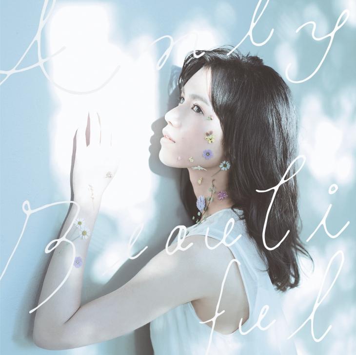 「Beautiful」初回生産限定盤ジャケ写