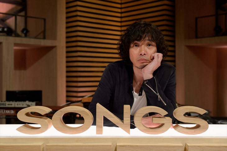『SONGS』に出演する斉藤和義