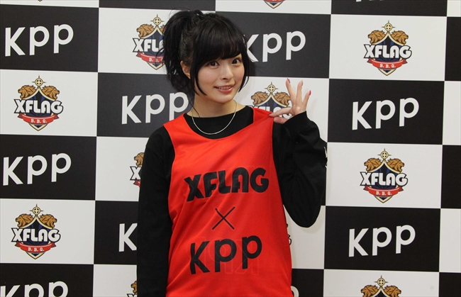 「XFLAG Entertainment Partner」に就任したきゃりーぱみゅぱみゅ