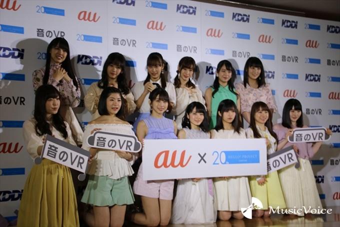 『音のVR×ハロー!プロジェクト お披露目説明会』に出席したモーニング娘。'18