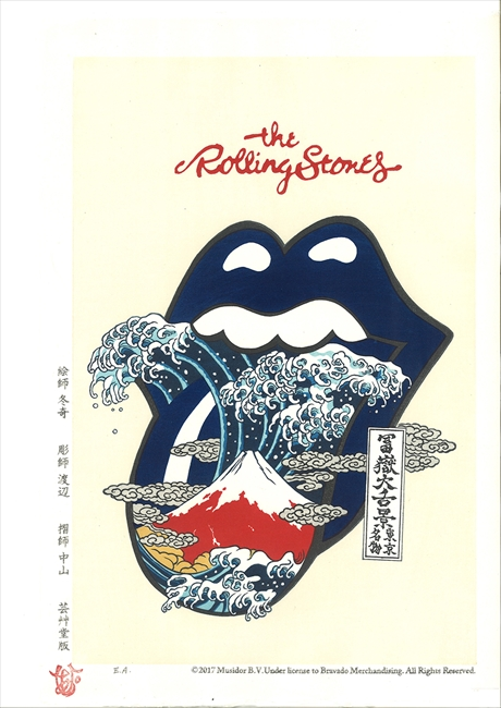 The Rolling Stones 富嶽大舌景~青舌~(c)2017 Musidor B.V. Under license to Bravado Merchandising. All Rights Reserved.