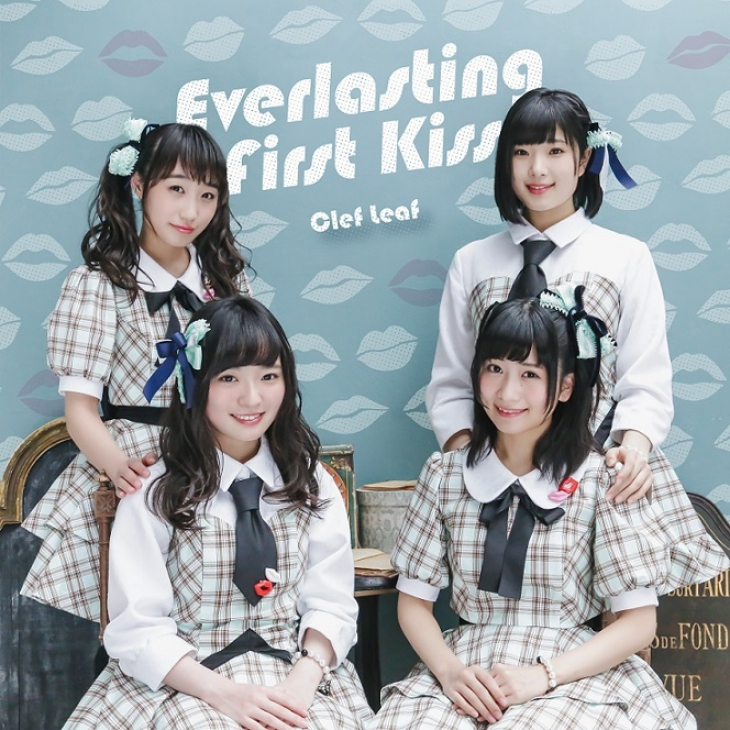 「Everlasting First Kiss」TypeA