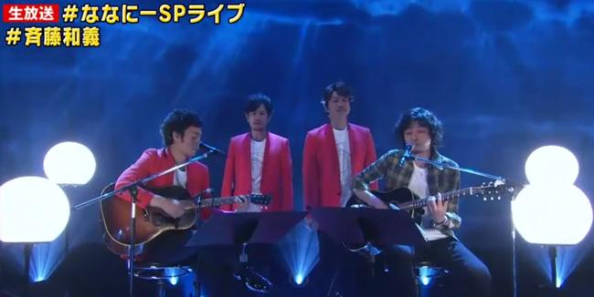 斉藤和義と熱唱する稲垣、草なぎ、香取(C)AbemaTV