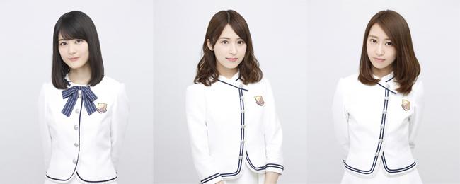 乃木坂46生田絵梨花・衛藤美彩・桜井玲香