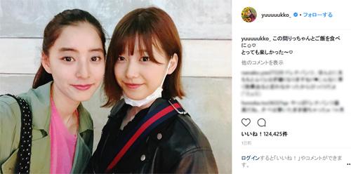 欅坂46渡邉理佐と新木優子の2ショット「美の共演!」と話題