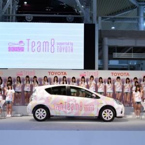 <写真>新たに結成されたAKB48の新チーム「AKB48 Team 8」