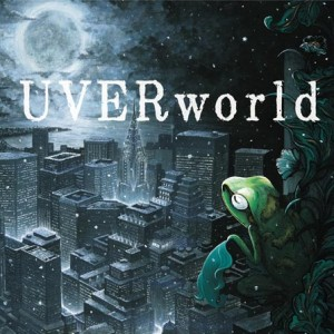 UVERworld、夢で描いた楽曲をリリース