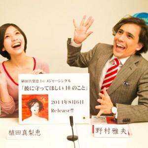 植田真梨恵がメジャーデビュー決定、足掛け7年