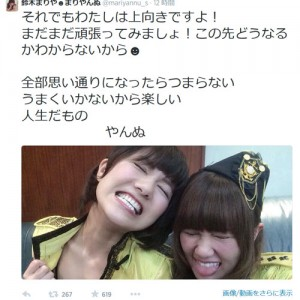 SNH48総選挙で宮澤佐江、鈴木まりや圏外