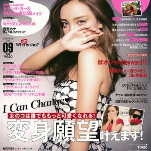 S Cawaii!でざわちんがミランダ風メイク表紙(2014年8月7日)