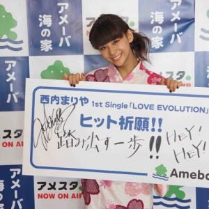 西内まりやが鎌倉で夢を描く(2014年8月8日)