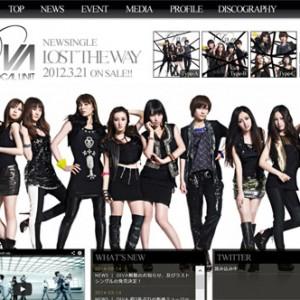 AKB派生ユニットDiVAが解散(2014年8月14日)