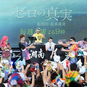 湘南乃風のライブに武井咲サプライズ参戦(2014年8月17日)