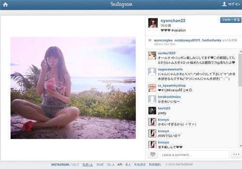 AKB48小嶋陽菜「ANN」で卒業報道もバカンス楽しむ(2014年8月27日)