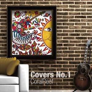 【写真】CoralReefのカバーアルバム「Covers No.1」(2014年9月11日)