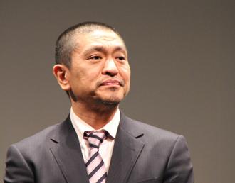 【写真】松本人志がToshl洗脳騒動に言及(2014年10月6日)