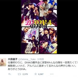 [写真]DIVA解散公演に大島優子が駆け付ける