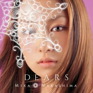 [写真]中島美嘉のベストアルバム「DEARS」