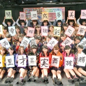 [写真]iDOL Street所属アイドルが新春イベント