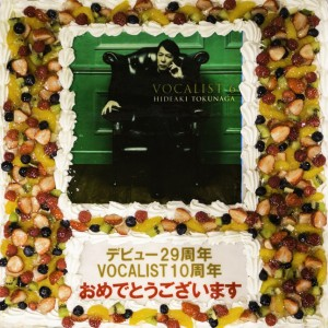[写真]徳永英明10周年記念特大ケーキ