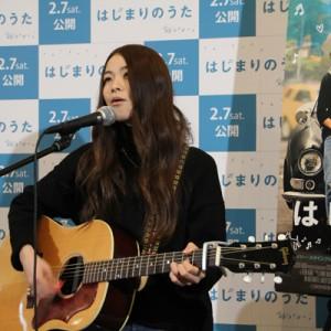 [写真]片平里菜がアカデミー賞ノミネート曲を歌い上げる
