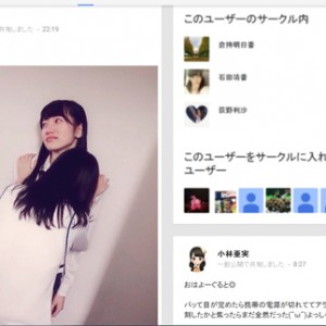 [写真]SKE48小林亜実が3月末でグループを卒業