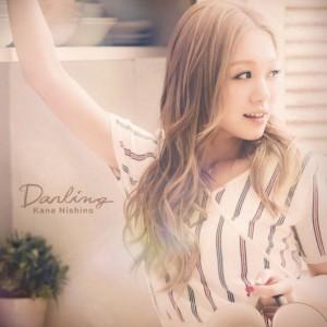 [写真]西野カナ「Darling」配信で25週連続トップ10入り