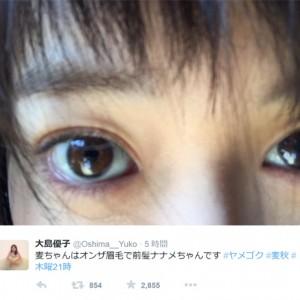 """[写真]大島優子""""オン眉""""を披露"""