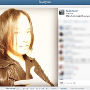 """[写真]辻仁成が""""自慢の?""""長髪をバッサリ"""