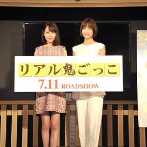 [写真]篠田とトリンドルがニコ超会議に初参戦