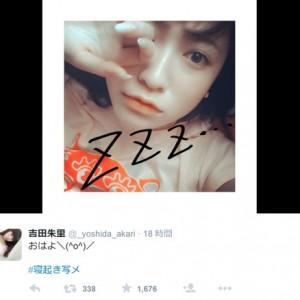 [写真]NMB48吉田朱里の寝起きショットが好評