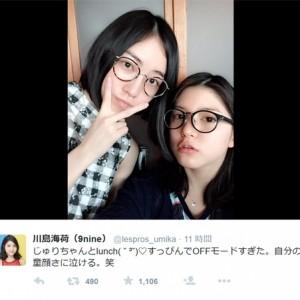 """川島海荷&松井珠理奈""""Wすっぴん""""にファン歓喜:【エンタメ】"""