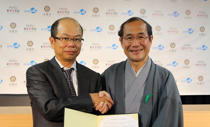 写真»京都市とエイベックスが連携