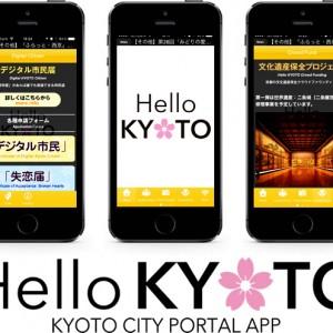 写真»京都市デジタル市民