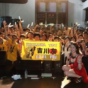 写真=吉川友が初の台湾単独公演[7]