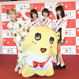 [写真]AKB48チーム8とふなっしーがPR(1)
