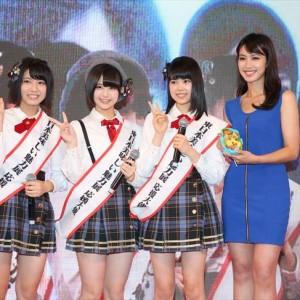 [写真]AKB48チーム8とふなっしーがPR(2)