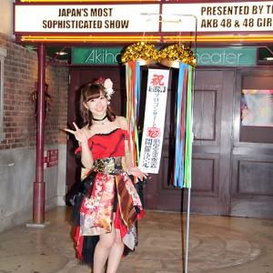 AKB初の演歌歌手・岩佐美咲が卒業