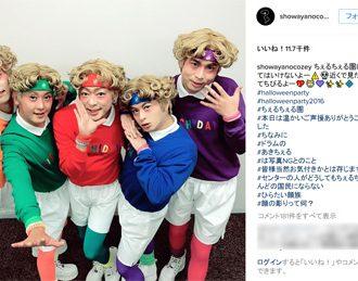 """写真・氣志團の""""りゅうちぇる""""コスプレが反響"""